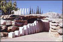 Yad Vashem Holocaust Memmorial